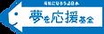 lawson_logo.png
