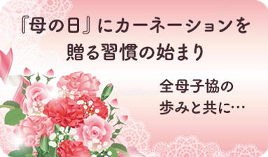 コンテンツImage01_r1.png