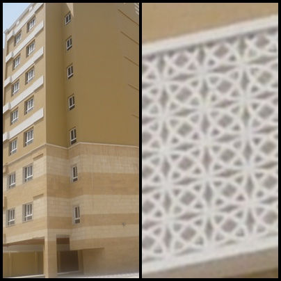 Al Misnat Apartment Building