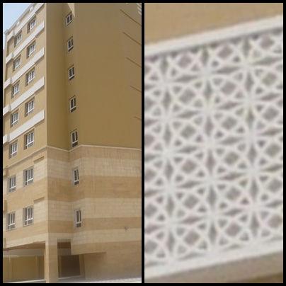 Al Misnat Apartment Building