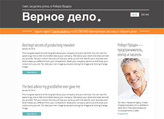 Блог предпринимателя Template - Профессиональный шаблон блога, где вы можете размещать свои текстовые, фото- или видеопосты. Используйте этот шаблон, чтобы создать свой деловой блог с экспертными советами и рекламой своих книг, публикаций, курсов и т. п. Вы можете легко настроить все элементы своего будущего блога по-своему.