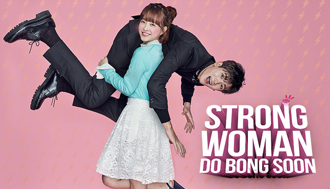 strong woman do bong soon poster