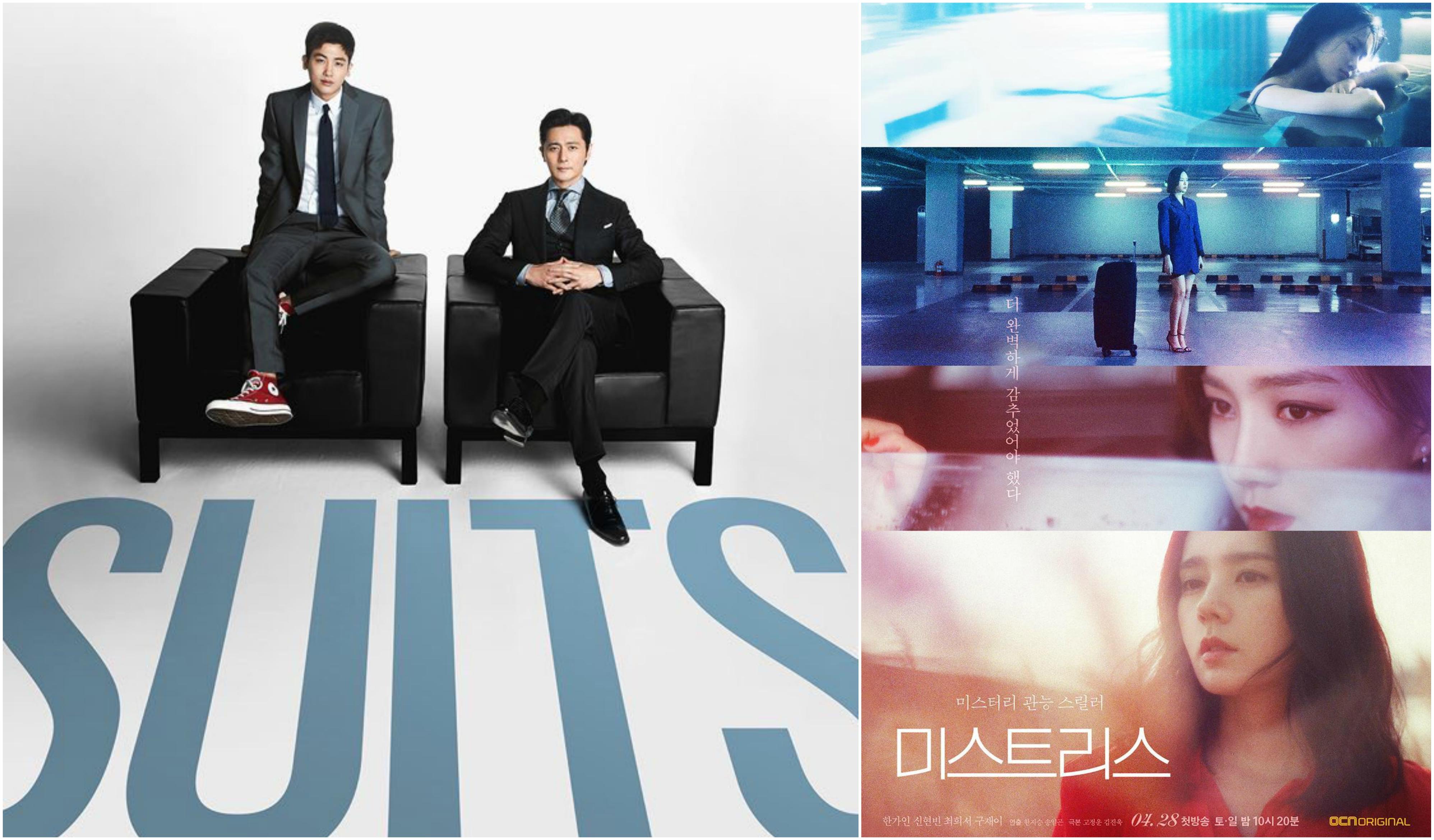 razão para haver tantos remakes de séries na coreia do sul