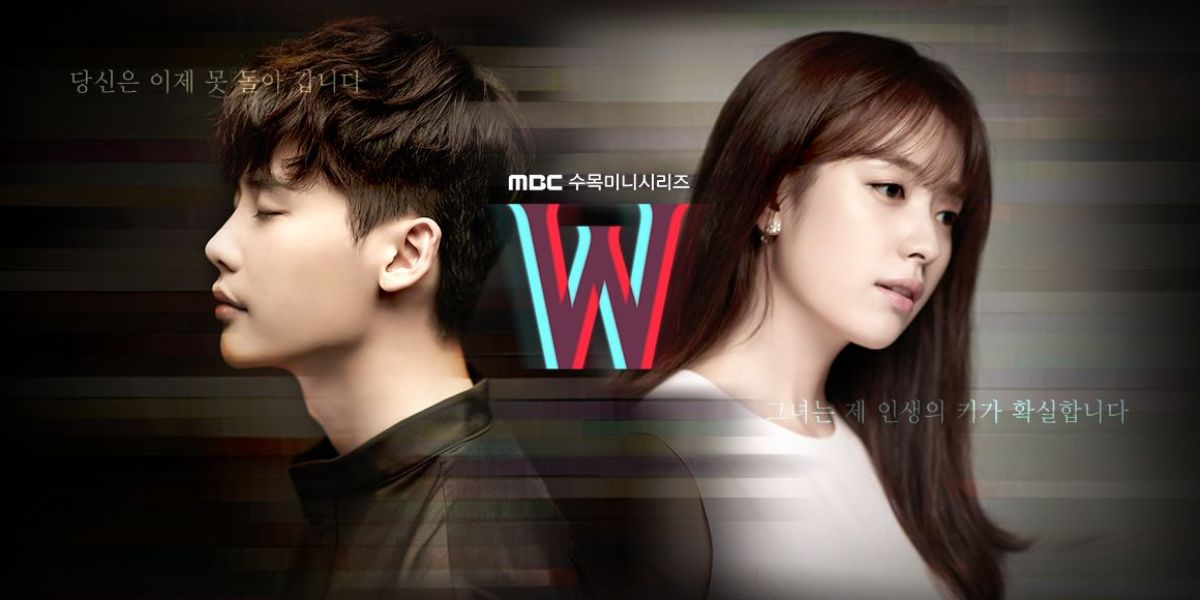W TWO WORLDS POSTER