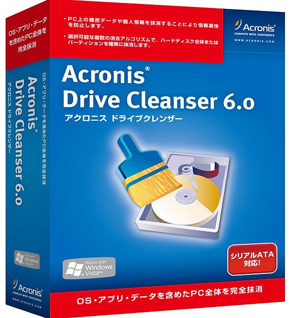 2010 acronis drive cleanser 6. 0 скачать полная версия кряк наблюдение пока