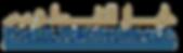 Daleel logo-02.png