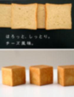 web1808_cube3ha.jpg