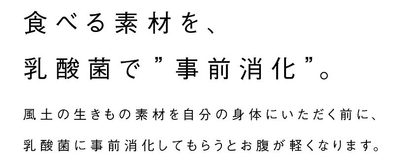 19kin_web_p7c.jpg