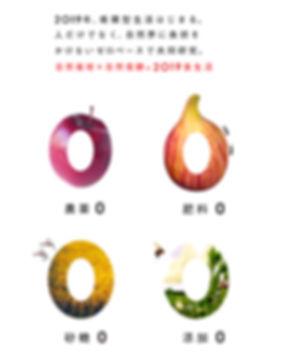 shizen_lab19web09.jpg