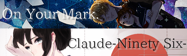 On Your Mark./Claude-Ninety Six-