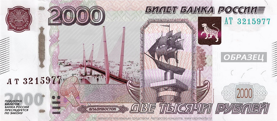 На 500 рублей какой город монета 1868 года 5 копеек цена
