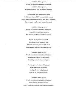 fostering_poem.jpg