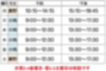 Baidu IME_2019-10-23_17-5-17.jpg