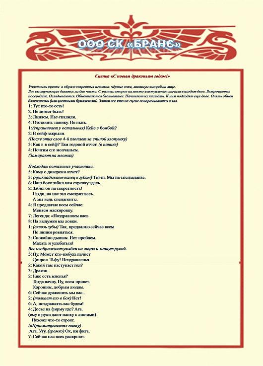 Как убрать надписи с вшоп