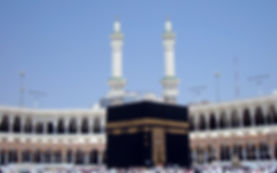 hadj and umrah packages