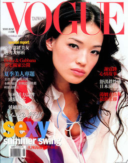 sq_cover_vogue3
