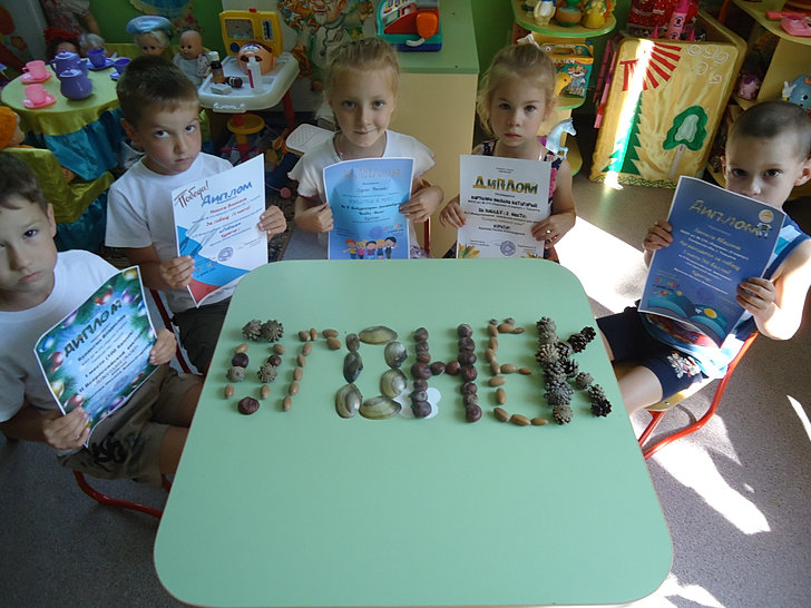 Огонек конкурсы для педагогов и воспитателей