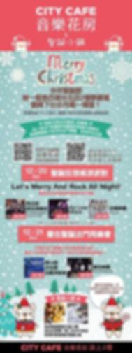 2014台北統一阪急聖誕裝置 (3).jpg