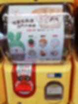 2018文博會_鬼畫福_180430_0013.jpg