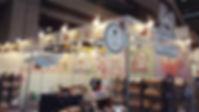 160422-160425台北世貿文具展 (1).jpg