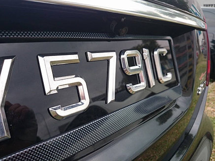 No 1 Car Licence Plate Maker In Singapore