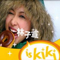 2006CDKiki.jpg