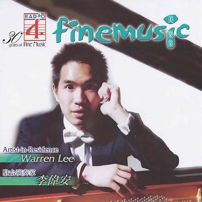 2004finemusiccover.jpg