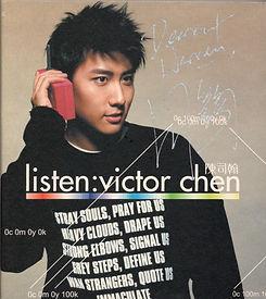 victorchencdlisten_edited.jpg