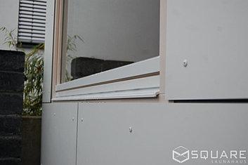 saunahaus square box ihre moderne gartensauna. Black Bedroom Furniture Sets. Home Design Ideas