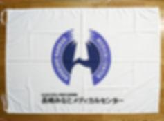 02-長崎みなとメディカル.jpg