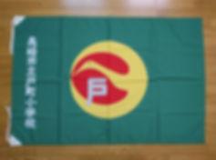 校旗-4.jpg