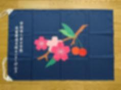 21-岩口学園.jpg