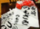のぼり-1.jpg