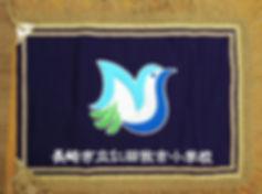 32-仁田佐古小学校.jpg