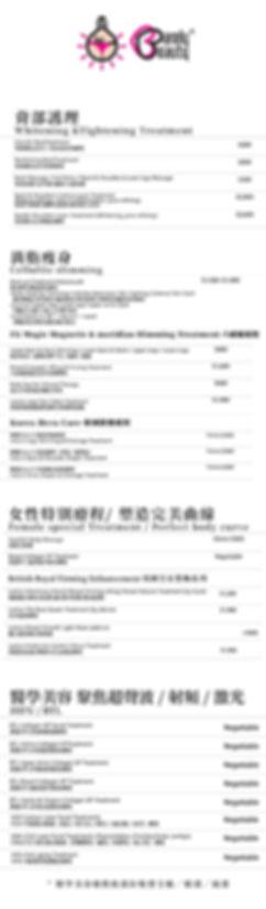 Wed price list_have price-02.jpg