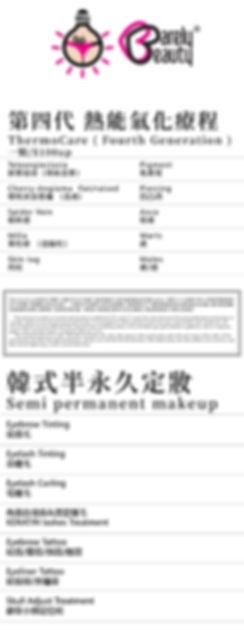 Wed price list -04.jpg