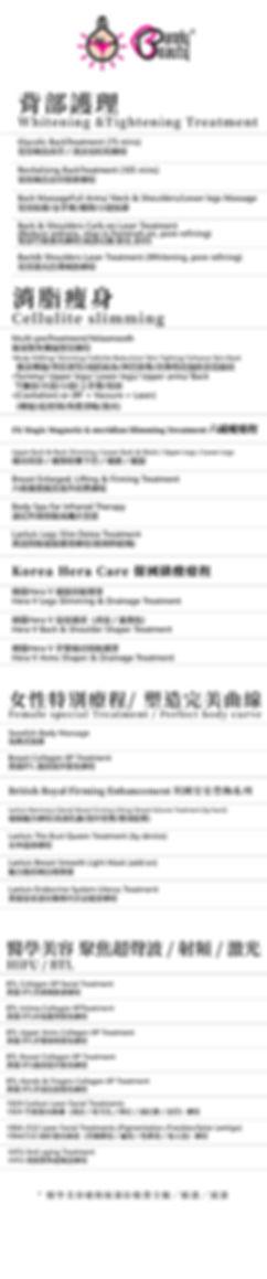 Wed price list -02.jpg