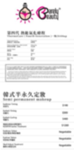 Wed price list_have price-04.jpg