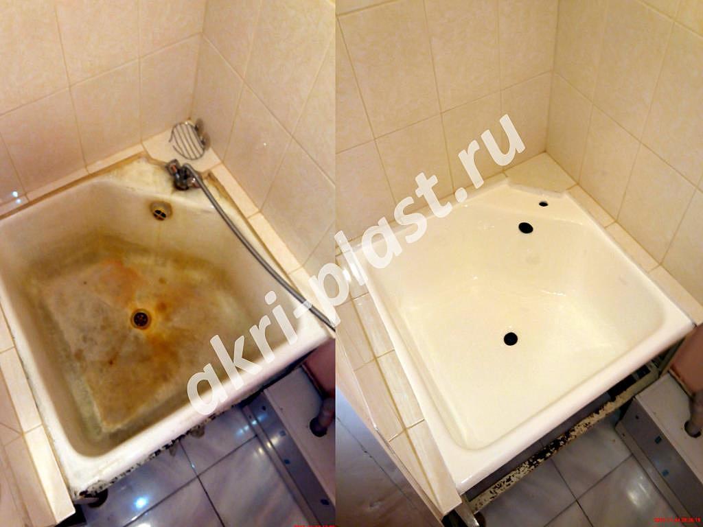 Реставрация ванн иркутск цена