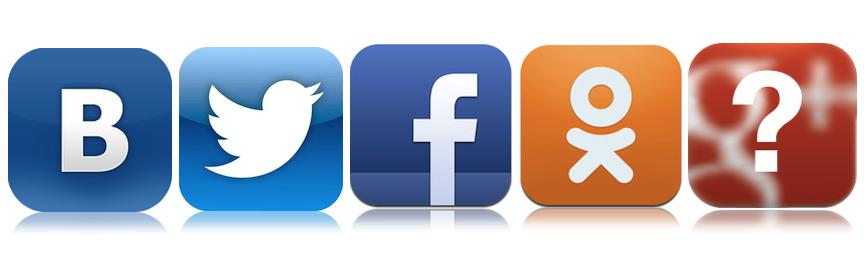 социальные биржи заработка