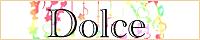 ブチャフーアンソロジー【Dolce】バナー