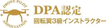logo___gold-7b2a4c930e5551991c69da2ac0a3