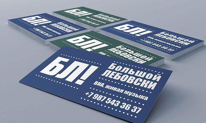 логотип нижний новгород: