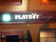 Playboy Lounge