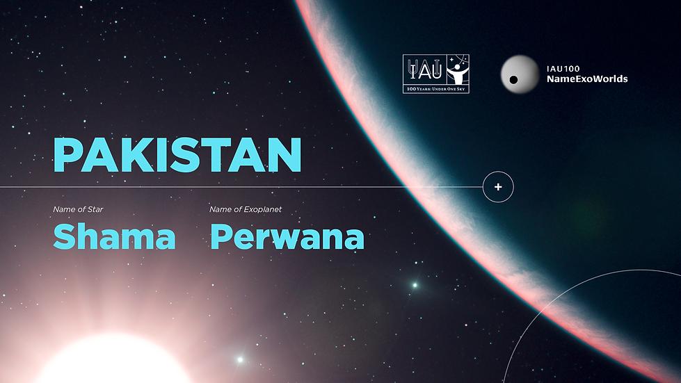 Pakistan_banner_79.png