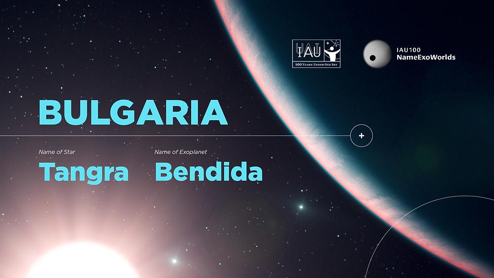 Bulgaria_banner_16.png