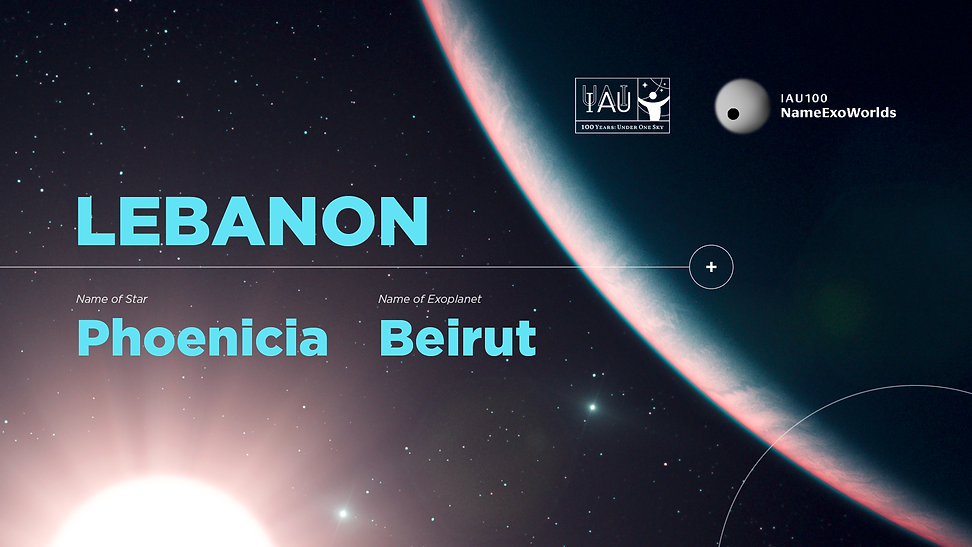 Lebanon_banner_59.png