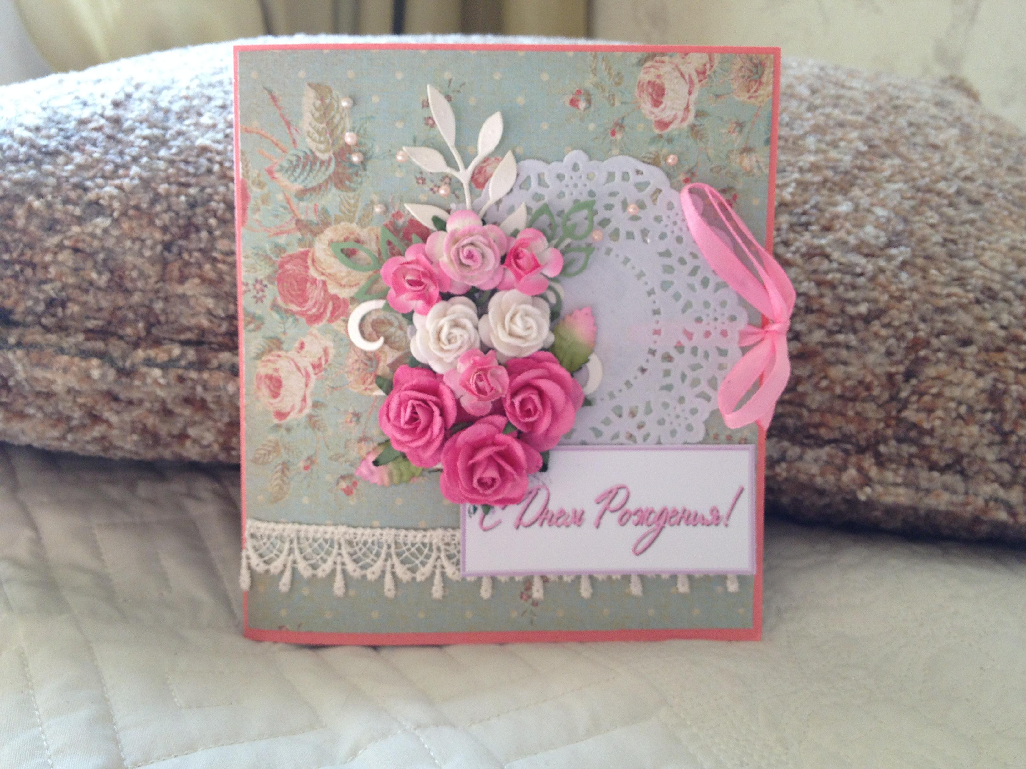 Открытки для женщины с днем рождения своими руками