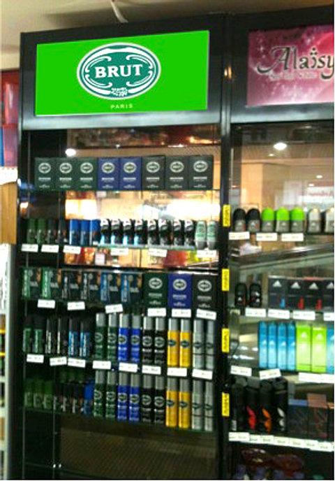 UO SuperStore in Johor