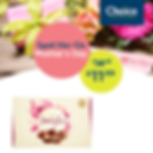 Mothers-Day-Offers-FB-and-Web-2019-7.png